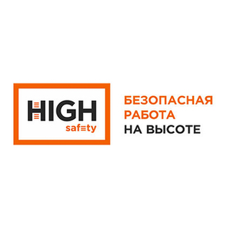 highsafety